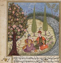From the Asian and African Studies blog post ' The tales of Darab: a medieval Persian prose romance'.