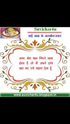 dainik jagran english news paper