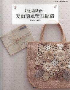 Crochet - Many small and sweet projects to make. de tejido, cartera tejido, craft book, craft ebook, japanes craft, revista de