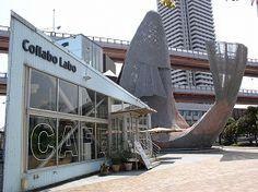 Fish dance FISH DANCE Frank O. Gehry/Hyogo Kobe Japan