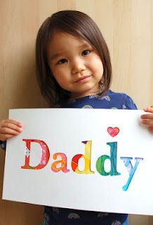 Fathers day crafts- Love the handprint on handprint idea! :)