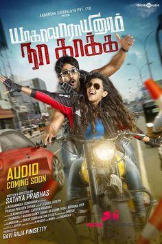 Yagavarayinum Naa Kaakka Movie Poster