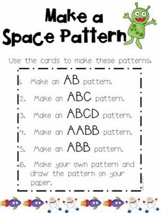 fun math center. pattern game, math center, space pattern, print patterns