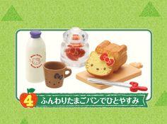 Re-Ment Miniatures - Hello Kitty Farm Life #4