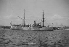 USRCS Training Cutter Itasca