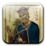St. Edward the Confessor  On October 13, 2012, in Catholic Saint of the Day, by uCatholic    St. Edward the Confessor was the son of King Ethelred III and his Norman wife, Emma, daughter of Duke Richard I of Normandy. He was born at Islip, England, and sent to Normandy with his mother in the year 1013 when the Danes under Sweyn and his son Canute invaded England. Canute remained in England [...]