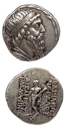 Ancient Greece. Silver Mithradates I tetradrachm. Obverse with a bearded portrait, reverse with naked standing Herakles with inscriptions. 171 - 138 BC