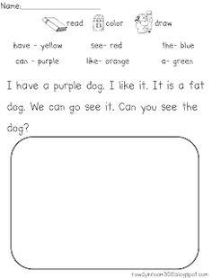 Kindergarten Comprehension Freebie!