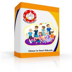 Chinese for kids | Mandarin for kids | Chinese for Children | Chinese lessons for Children | Learn Chinese Online at ChineseforSmartKids.com