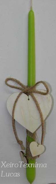 Πασχαλινή λαμπάδα με ξύλινες καρδιές