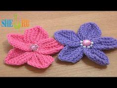 Lección flor Agujas de tejer 10 Delicada flor de punto