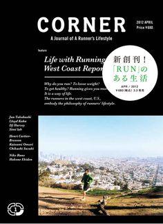 Corner magazine, April 2012