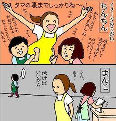 【週刊文春】菊川怜の結婚相手は2人の女性と同時期に婚外子をつくっていた★3