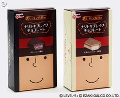 Professor Layton CHOCOLATE.