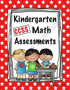 Kindergarten Math Assessments Freebie from ChalkStar on TeachersNotebook.com -  (27 pages)  - Kindergarten Common Core Math Assessments
