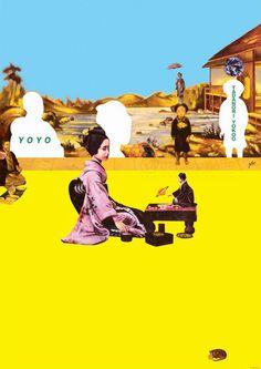 Japanese Poster: The geisha. Yoyo. Tadanori Yokoo. - Gurafiku: Japanese Graphic Design