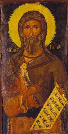 The glorious Prophet Elijah , 12th century, Byzantine Museum of Kastoria, Greece