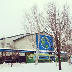 Fresh snow at the Waterbury, VT factory!