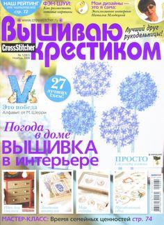 Gallery.ru / Photo # 1 - VK_12 (61) _2009 g - f-morgan