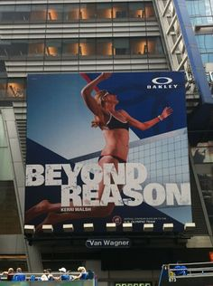 So Cool! times square, sport market, product endors, los demá, dicen los, kerri walsh