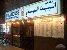 India House Restaurant Bur Dubai #Dubai #stepbystep