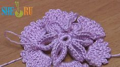 Crochet 3D Center Flower Tutorial 7 (+playlist)