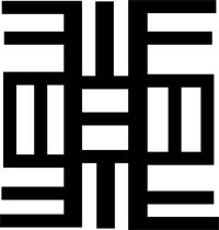 Nea Onnim No Sua A Ohu - Symbol of knowledge, life-long education and continued quest for knowledge