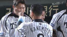 Takahiro Arai and Tomoaki Kanemoto (Hanshin Tigers)