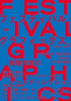 Festival Graphics