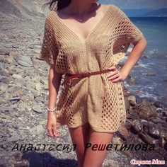 NellyBlog: Летен пуловер (идея)