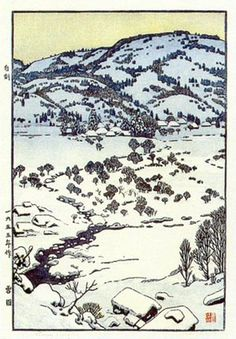 hanga gallery . . . torii gallery: Snow Country by Toshi Yoshida