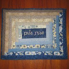 Shabbat Shalom Jewish Challah Cover Blue Floral #Jewish gifts