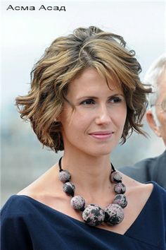 Asma al-Assad called the most elegant World's First Lady / Syrian President's wife - Asma al-Assad has been named the most elegant first lady of the world.