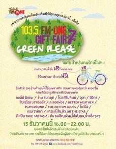 """คลื่น 103.5 เอฟเอ็ม วัน…ขอชวนร่วมเทศกาลของขวัญสุดประทับใจใน """"FM One Gift Fair ครั้งที่ 7 ตอน Green Please เทศกาลของขวัญลดโลกร้อน"""" เสาร์ที่ 15 ธันวาคม 2555 ณ มอเตอร์สปอร์ตแลนด์ แดนเนรมิตเดิม 4 โมงเย็น ถึง 4 ทุ่ม จำหน่ายบัตรหน้างานราคา 50 บาท ติดตามรายละเอียดเพิ่มเติมได้ที่คลื่น 103.5 เอฟเอ็ม วัน โทร 02-511-2035"""