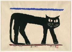 Black Hunter   woodblock, 2005   by  Iwao Akiyama