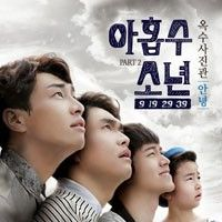 Plus Nine Boys OST Part. 2 | 아홉수 소년 OST Part. 2 - Ost / Soundtrack, available for download at ymbulletin.blogspot.com