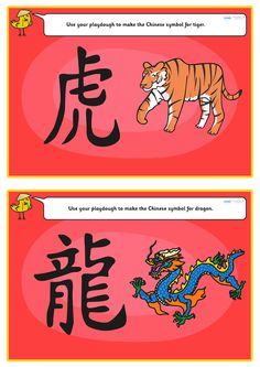 Chinese New Year Playdough Mats  - Pop over to our site at www.twinkl.co.uk and check out our lovely Chinese New Year primary teaching resources! chinese new year, playdough mat, play doh, playdoh, playdoh mat #twinkl #resources