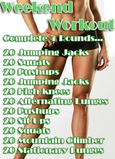 Exercise Routine exercise workouts, fit, weight loss, the weekend, home workouts, physical exercise, health, workout exercises, weekend workout