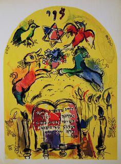 Marc Chagall: The Jerusalem Windows - The Tribe of Levi