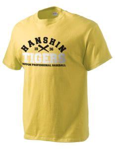 Hanshin Tigers Hanes Beefy Tagless Men's T-Shirt
