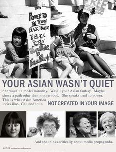 Your asian wasn't quiet
