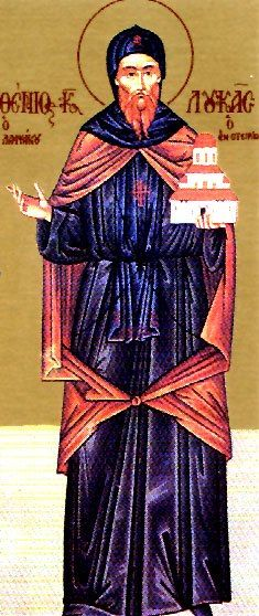 February 7 - Venerable Luke of Hellas