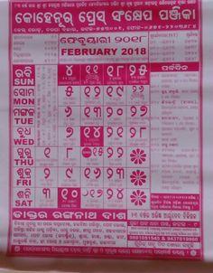 Kohinoor Odia Calender January 2018: Kohinoor Panjika - July 2018 ...