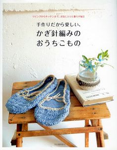 FACTORY KNIT  Japanese craft book