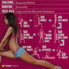 Want great legs? Here are a couple of exercises that you can do at home.