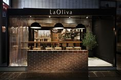 La Oliva Spanish restaurant by DOYLE COLLECTION, Tokyo