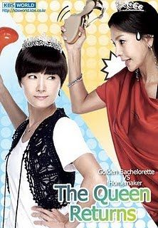 [TV Series] The queen returns (공주가 돌아왔다) / DVD QUEEN [KOREAN]