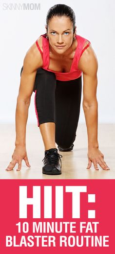 HIT 10 Minute Fat Blaster Routine! Burn major fat and calories with this 10 minute routine! Repin for a day when your low on time but need to burn away FAT!