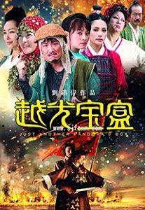 Nguyệt Quang Bảo Hạp - Full HD