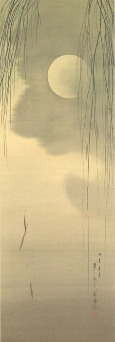 "Koson, ""Willow and t"